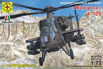 Вертолет A-129W Mangusta противотанковый (1/72)