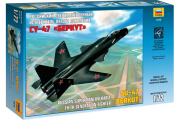 Самолет СУ-47 'Беркут' (1/72)