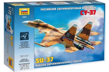 Самолет СУ-37 (1/72)