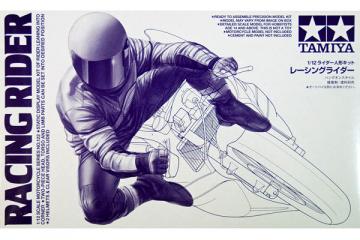 Мотогонщик на мотоцикле в повороте (Racing Rider) (1/12)