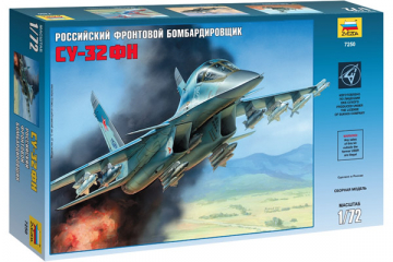 Самолет СУ-32ФН (1/72)