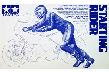 Мотогонщик на мотоцикле при старте (Starting Rider) (1/12)