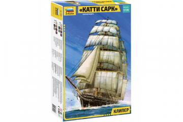 Корабль 'Катти Сарк' клипер (1/130)