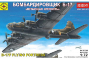 Самолет Boeing B-17 Flying Fortress (Летающая крепость) (1/72)