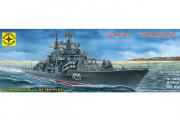 Корабль 'Гремящий' эсминец c микродвигателем (300 мм)
