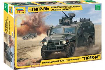 Бронеавтомобиль Горький-233014 'Тигр' с модулем 'Арбалет' (1/35)