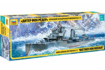 Корабль Z-17 'Diether Von Roeder' немецкий миноносец (1/350)