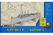 Корабль Крейсер 'Аврора' (1/400)