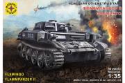 Танк Flammpanzer II Flamingo немецкий огнеметный (1/35)
