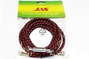 Шланг JAS 1422 G1/8' x G1/8', 3 м с фильтром