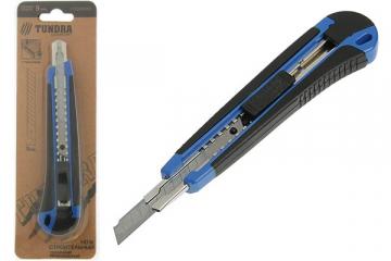 Нож универсальный Tundra Comfort 9 мм, прорезиненный корпус, усиленный