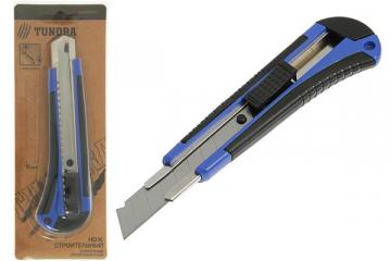 Нож универсальный Tundra Comfort 18 мм, прорезиненный корпус, усиленный