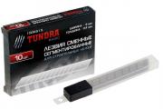 Лезвия для ножей Tundra Basic 9х0,4 мм, компл. 10 шт.