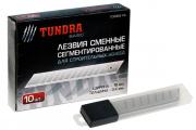 Лезвия для ножей Tundra Basic 18х0,4 мм, компл. 10 шт.
