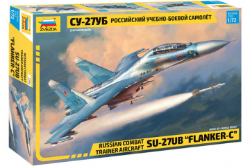 Самолет СУ-27УБ (1/72)