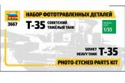 Фототравление для танка Т-35 (1/35)