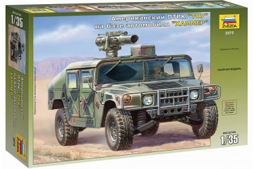 Автомобиль 'Хаммер' с противотанковым комплексом 'ТОУ' (1/35)
