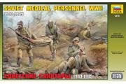 Солдаты Советские санитары 1943-1945 (1/35)