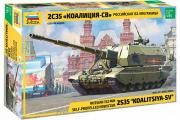 САУ 'Коалиция-СВ' 2С35 152-мм гаубица (1/35)
