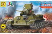 Танк Т-34-76. ITALERI. Сборка без клея (1/72)