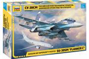 Самолет СУ-30СМ многоцелевой истребитель (1/72)