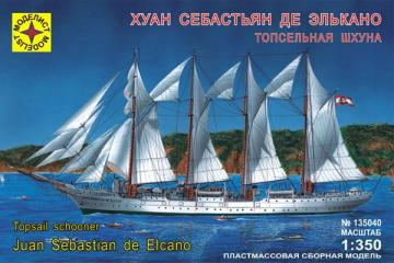 Корабль 'Хуан Себастьян Де Элькано' топсельная шхуна (1/350)