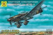 Самолет Ju-87G-1 Stuka (Юнкерс Штука) немецкий бомбардировщик (1/72)