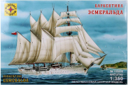 Корабль 'Эсмеральда' баркентина (1/350)