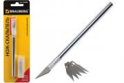 Нож скальпель Brauberg алюминиевая ручка, 5 лезвий дополнительно