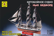 Корабль 'Нью Бедфорд' китобойное судно (1/200)