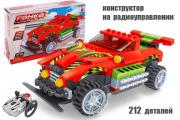 Конструктор р/у Гонка красный Excellent, 212 деталей