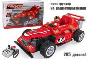 Конструктор р/у Гонка красный Fast, 205 деталей