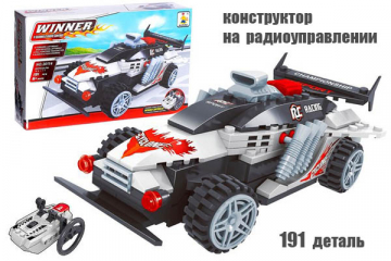 Конструктор р/у Гонка черный/белый PC Racing, 191 деталь
