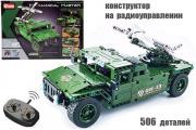 Конструктор р/у Джип боевой зеленый, 506 деталей