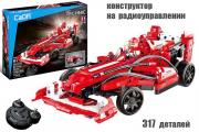 Конструктор р/у Формула 1 красный, 317 деталей