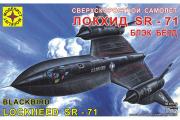 Самолет SR-71 Blackbird (Блэкберд) разведчик. ACADEMY (1/72)
