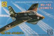 Самолет Messerschmitt Me.163 Komet (1/72)