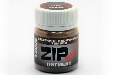 Пигмент ржавчина коричневая темная 12006 - 15 гр.