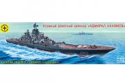 Корабль 'Адмирал Нахимов' атомный крейсер (1/700)