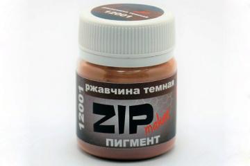 Пигмент ржавчина темная 12001 - 15 гр