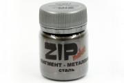 Пигмент сталь 12032 - 15 гр