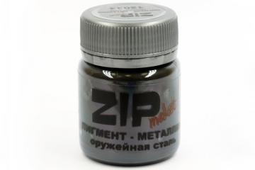 Пигмент оружейная сталь 12033 - 15 гр