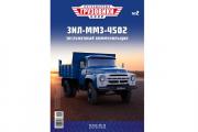 Журнал Легендарные грузовики СССР №002 ЗИЛ-ММЗ-4502 самосвал