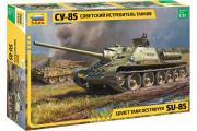 Танк СУ-85. NEW (1/35)