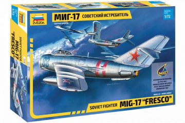 Самолет МИГ-17 (1/72)