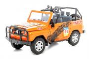 УАЗ-469 'Rally' без тента (свет, звук), оранжевый (1/24)