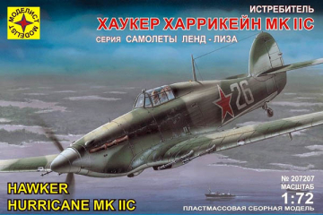 Самолет Hawker Hurricane Mk IIC истребитель (1/72)