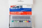 Сверла набор Machete 0,1 - 1 мм для моделизма