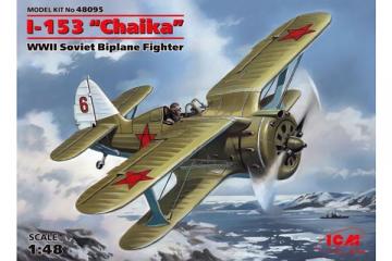 Самолет И-153 'Чайка' (1/48)