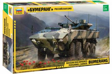 БМП К-17 «Бумеранг» с боевым модулем «Эпоха» (1/35)